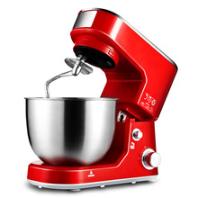 5 liters kneading machine household automatic kneading machine small fresh cream chef machine egg beater