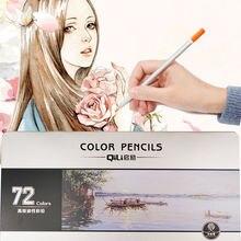 Набор цветных карандашей для рисования 36/48/72 цветов