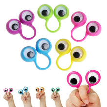 10PCS Simulation Eye Finger Puppets Plastic Rings with Wiggle Eyes toy Favors for Kids Assorted Colors Gift Toys Pinata Fillers