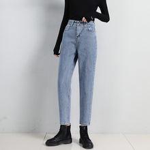 Женские свободные прямые джинсы zosol черные брюки с высокой