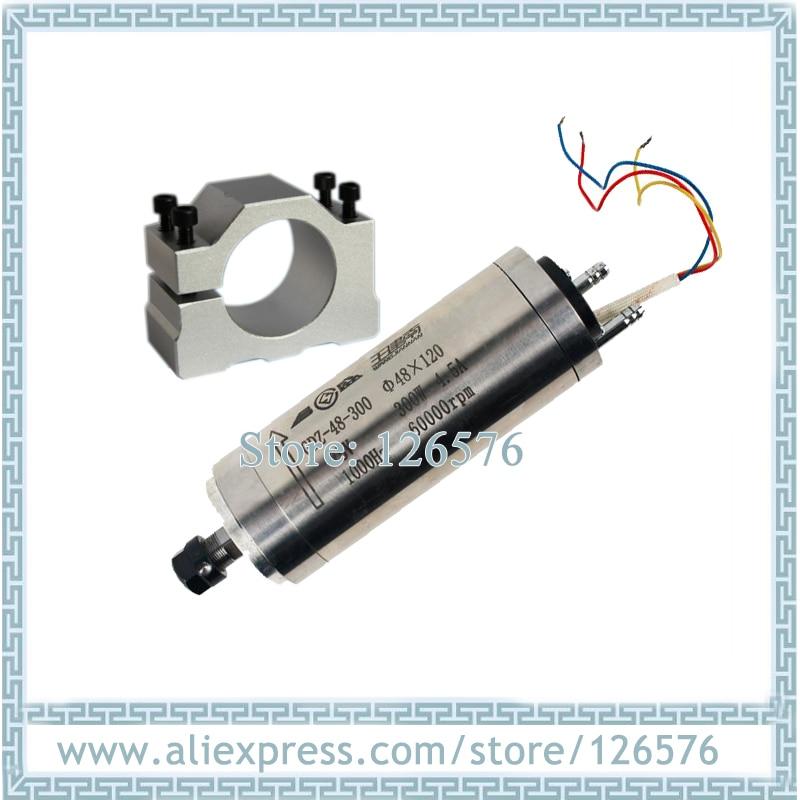 Электродвигатель шпинделя с водяным охлаждением, 300 Вт, 60000 об/мин, D48 мм AC75V шпиндель с ЧПУ + 48 мм зажимной кронштейн шпинделя