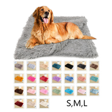 Fluffy Calming Dog Bed Mat Pets Stuff Bedding Dog Kennel dog Blanket Pet Beds Cat Blanket Pet Supplies