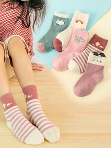 Miaoyoutong Newborn Socks Unicorn Rabbit Comfort Warm Kids Girl Cotton Child 5-Pair Boy