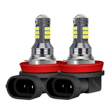 2Pcs H1 H3 H11 H8 9006 HB4 881 880 H27 High Quality 2016 LED Auto Fog Lamp Car Anti Fog Light Bulb Foglamps 6000K White