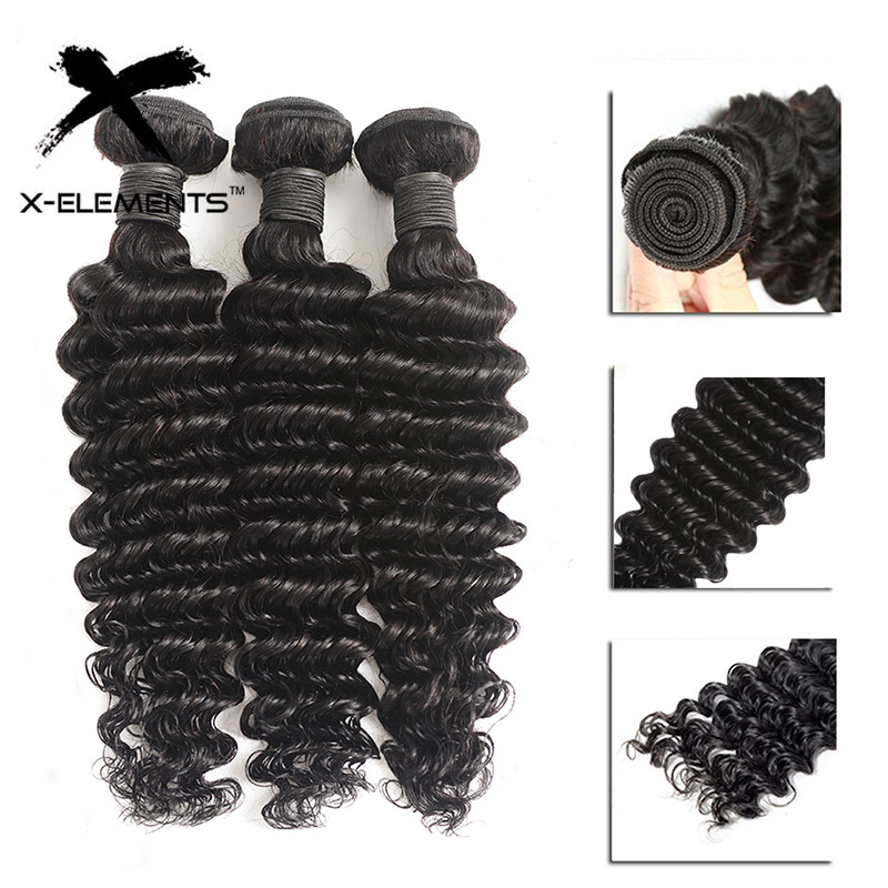 Deep Wave Bundles 100% Human Hair Bundles Brazilian Hair Weaves 1/3/4 Bundles Non-Remy Natural Color 8