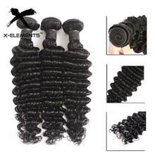 """Mechones de ondas profundas 100% extensiones de cabello humano brasileño ondas 1/3/4 mechones no Remy Color Natural 8 """" 26"""" extensiones de cabello"""