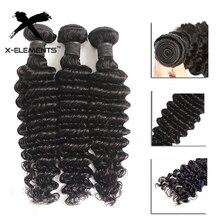 """Onda profunda pacotes 100% feixes de cabelo humano cabelo brasileiro tece 1/3/4 pacotes não remy cor natural 8 """" 26"""" extensões de cabelo"""