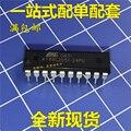 100% Оригинальный НОВЫЙ AT89C2051 AT89C2051-24PU 8 8051 2K DIP-20