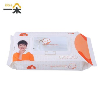 Toddlers Infant Baby Wet Cotton Soft Wipes Disposable Tissue Disinfection Sterilization Skin Cleanser Care 100 pcs soft dry cotton wipes maternity baby tissue safe hygiene sensitive skin cleaning towel portable