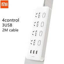 원래 샤오미 Mijia 전원 스트립 4 소켓 4 개별 제어 스위치 5V/2.1A 3 USB 포트 확장 소켓 충전기 2m 케이블
