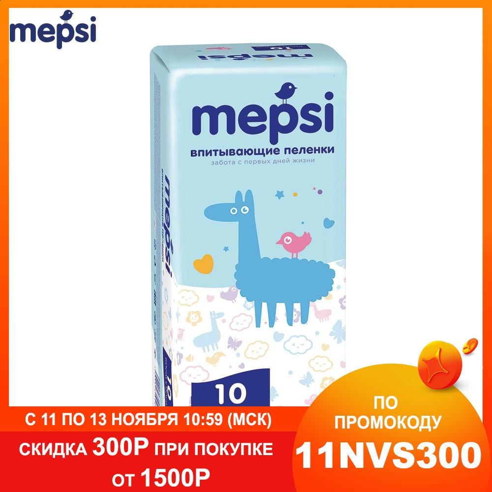 Пеленки MEPSI одноразовые гигиенические, размер 60х90, 10 шт. Пеленальные подкладки и покрытия    АлиЭкспресс
