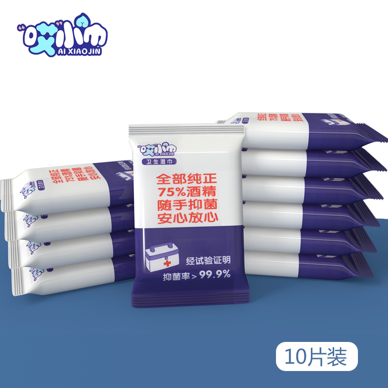 50PCS 75% Isopropyl Alcohol Wipes Disinfection Wet Wipes  Portable Antibacterial Alcohol Pads Swabs Cleaning In Stock