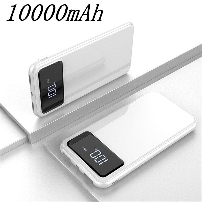 Внешний аккумулятор 30000 мАч Внешний аккумулятор портативное быстрое зарядное устройство для всех смартфонов с зарядным устройством банк полный экран водонепроницаемый - Color: White 10000mAh