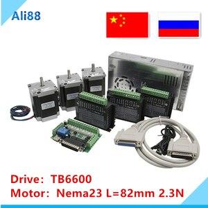 Free shipping! Router CNC 3 axis Nema 23 stepper motor kit:TB6600 servo drive+MACH3 interface board+2.3N.m/315Oz-in step motor(China)