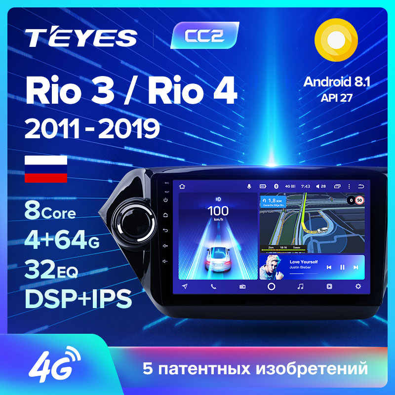 TEYES CC2 Voor kia rio 3 4 2011 2016 2017 2018 Auto Radio Multimedia Video Player Navigatie GPS Android 8.1 geen 2din 2 din dvd