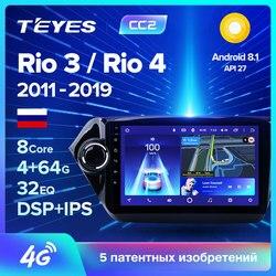 TEYES CC2 Штатная магнитола для Киа Рио 3 4 kia rio 3 4 2011 2016 2017 2018 2019 Android 8.1, до 8-ЯДЕР, до 4 + 64ГБ 32EQ + DSP 2DIN автомагнитола 2 DIN DVD GPS мультимедиа автомобиля го...