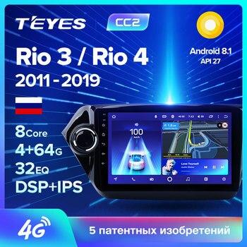 TEYES CC2 para kia rio 3 4 2011, 2016, 2017, 2018 auto Radio Multimedia reproductor de Video GPS de navegación Android 8,1 no 2din 2 din dvd
