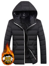 Зимнее мужское повседневное пальто с хлопковой подкладкой толстая