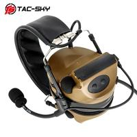 outdoor sports TAC-SKY COMTAC II silicone earmuffs version outdoor hunting sports hearing defense noise reduction pickup tactical headset CB (5)