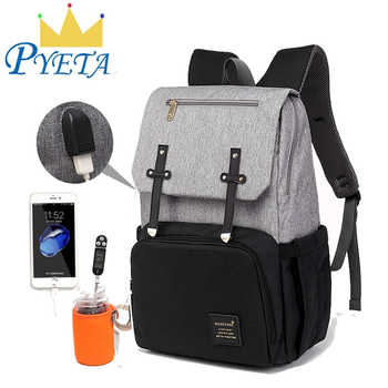 PYETA Baby Diaper Bag with USB Port Waterproof Nappy Bag Mommy Backpack Laptop Bag Maternity Bag With Rechargeable Bottle Warmer - DISCOUNT ITEM  0% OFF All Category