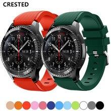 Спортивный браслет силиконовый ремешок для Samsung передач С3 рубеж/классические смарт часы Наручные браслет 22мм замена мода ремешок