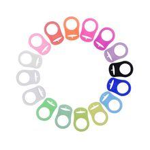 Силиконовая соска Зажим Кольцо галстук случайный цвет