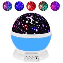 LED Projector Light Star Moon Galaxy Night Light For Children Nursery Nightlight Baby Night Lamp Bedroom Decor Christmas Gifts cheap everso ROUND CN(Origin) Switch HOLIDAY 0-5W