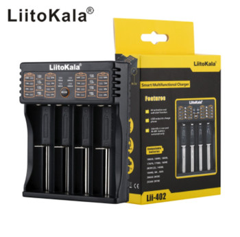 power bank LiitoKala Lii-402 Smart Battery Charger AA/AAA for 18650 18350 Ni-MH Li-ion/IMR battery case Support Wholesale image