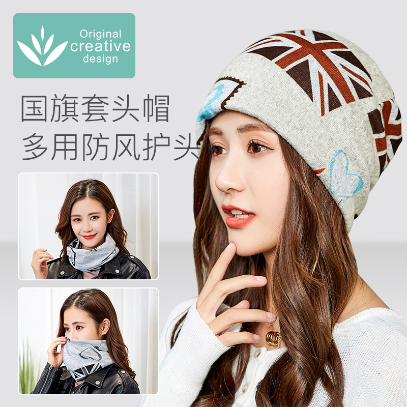 Spring And Summer Fashion Confinement Cap Maternal Windproof Beanie From Earmuff Dui Dui Mao Thin Breathable Cap