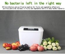 Ozone Generator O3 Fruit Vegetable Washer Ozone Generator Ozonizer Food Detoxification Tableware Disinfection Cleaning Machine