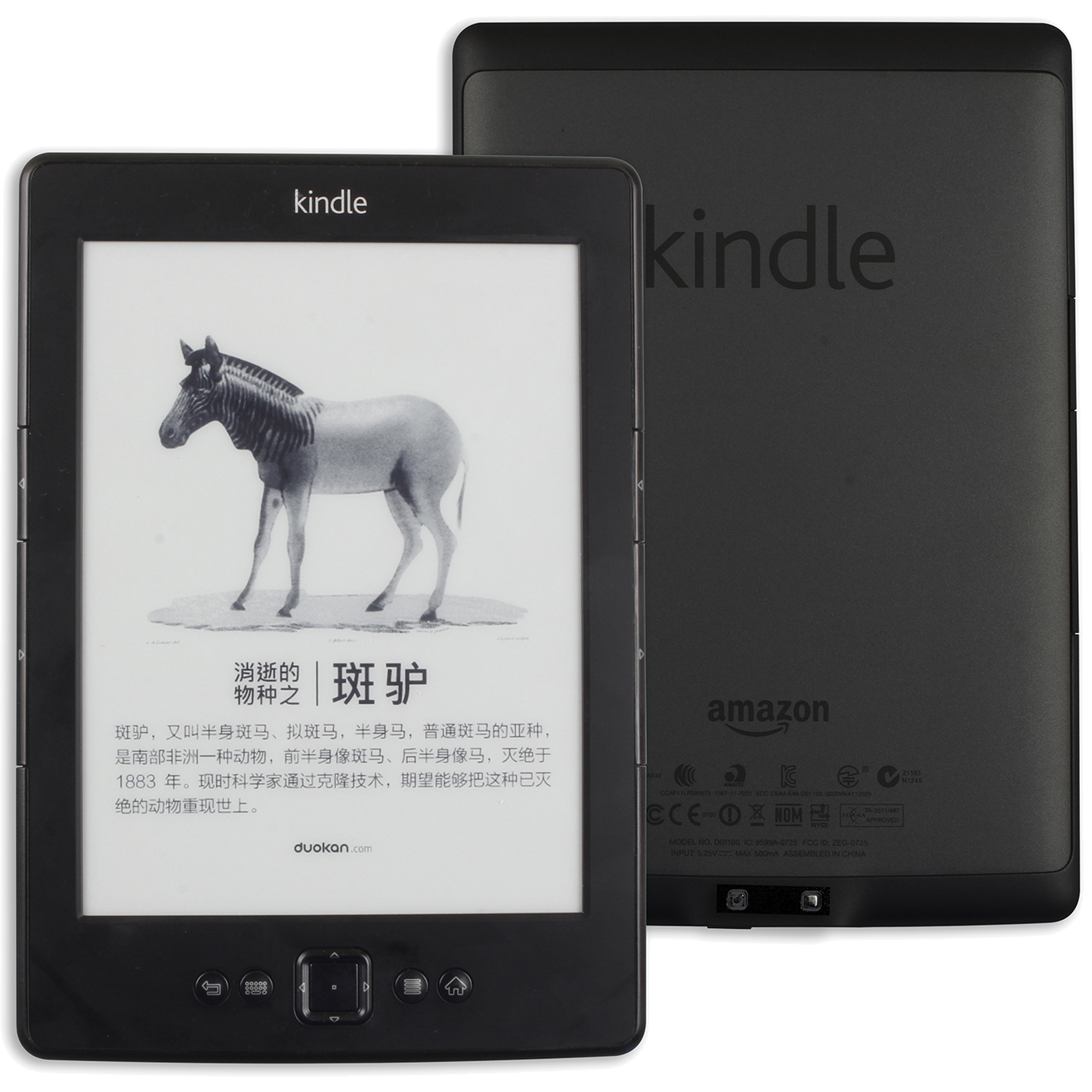 Cheap Kindle 5 e-book e-ink Display 6 inch Ebook Reader Electronic e book Ereader 2GB Refurbished Great Condition image