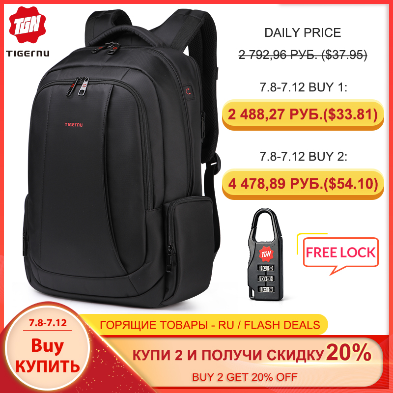 Tigernu Backpacking Laptop Nylon Travel Anti-Theft School Fashion for 27L Men