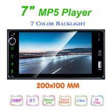 Автомагнитола 2 Din с mp4-плеером, стерео-система для Corolla, 7 дюймов, с функцией Sup, Android/IOS, Bluetooth, USB, TF, FM, камерой MirrorLink