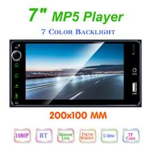 "2 Din 車 MP4/MP5 プレーヤーラジオ 7 ""ステレオ Sup Android/IOS ミラーリンク autoradio Bluetooth USB TF FM カメ(China)"