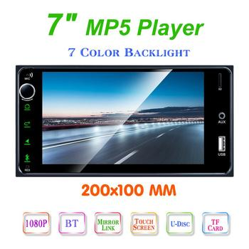 2 Din Car MP4/MP5 Player For Toyota Corolla Radio 7 Stereo Sup Android/IOS Mirror Link Autoradio Bluetooth USB TF FM Camera image
