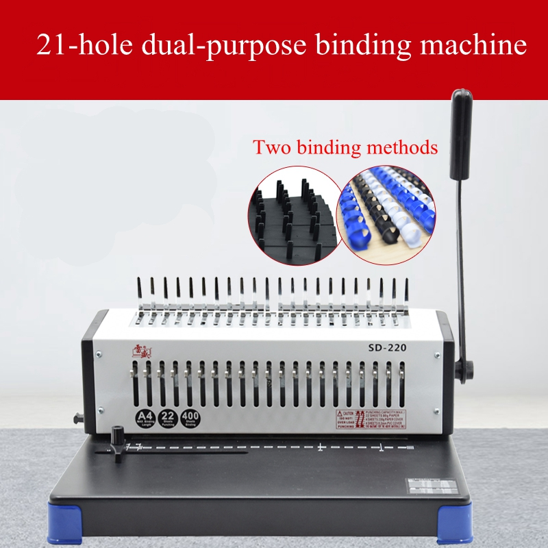 21-hole manual punching and binding machine thick comb type A4 paper document apron clip binding machine SD-220