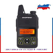 BAOFENG Walkie Talkie T1 MINI, Radio bidireccional, BF T1, UHF, 400 470mhz, 20 canales, Radio Ham portátil, FM, CB, transceptor de mano