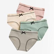Wasteheart Women Fashion Pink Green Cotton Mid Waist Panties Underwear Lingerie Briefs 3 Piece Color Underpants M L XL