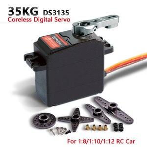 Image 5 - 1X35kg /25kg hohe drehmoment Kernlosen motor servo DS3235 und DS3225 StainlessSG wasserdichte digital servo für Roboter DIY,RC auto