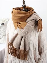 Szalik markowy studentka koreańska wersja uniwersalna ciepła szyja dwustronna pogrubiona długa dwufunkcyjna szal nowa jesienna zima tanie tanio WOMEN CASHMERE Dla dorosłych 210cm ZSWJ Patchwork Szalik Kapelusz i rękawiczki zestawy 55cm Moda 0 4kg