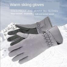 Непромокаемые лыжные перчатки водонепроницаемые зимние для велоспорта