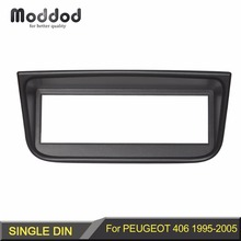 1 Din Radio Fascia for Peugeot 406 1995 2005 Stereo Panel Dash CD Facia Audio Fittling Adapter DVD Face Frame Bezel Plate Mount