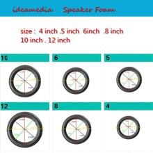 10 шт. 4 дюймов до 12 дюймов кольцо из вспененного материала для динамика боковой бас громкий динамик ремонтопригодная часть Сложите обод круг