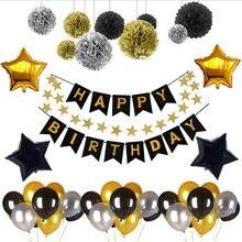 Czarne złoto dekoracja urodzinowa papierowa kwiecista kula flaga urodzinowa gwiazda pięcioramienna z papierowym sznurkiem kwiat balon 089