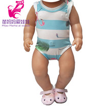 For baby doll clothes 40cm-43cm reBorn baby doll Clothes reindeer Short Rompers Doll Flamingo elastic base shirt(China)