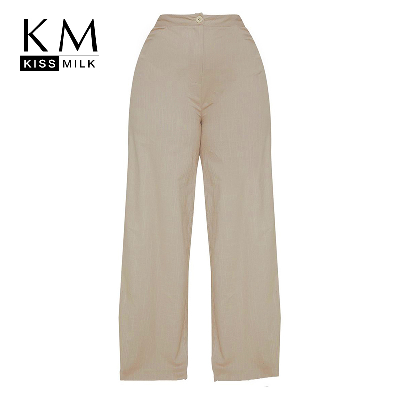 Kissmilk Summer Street Sports And Leisure Large Size Loose   Wide     Leg   Zip Button High Waist Solid Color Wild   Wide     Leg     Pants