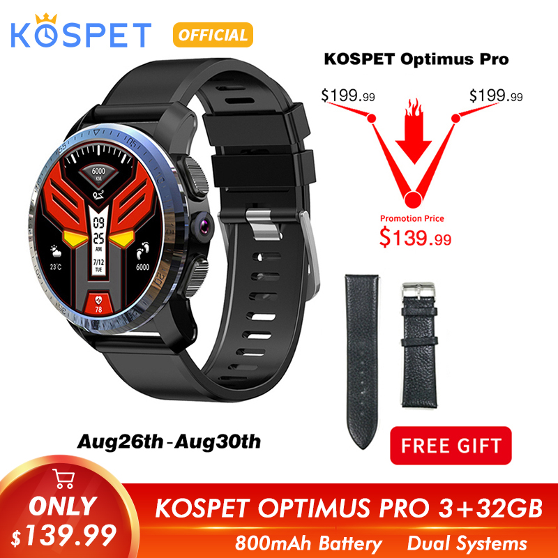 KOSPET Optimus Pro 3GB 32GB 800mAh Bluetooth GPS 4G SmartWatch Phone Waterproof 8.0MP 1.39