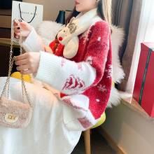 Новая норковая как Рождественский свитер со снежинками для женщин