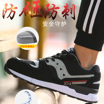 Men's Safety Shoes Steel Toe Construction Protective Footwear Lightweight 3D Shockproof Work Sneaker Shoes For Men