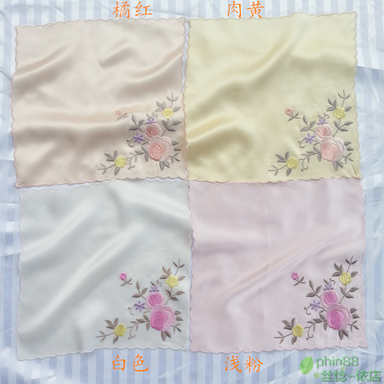 Women's 100% Pure Silk 16.5 Mm Satin Silk Embroidery Square Handkerchief 10